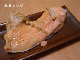 20080331tsukijishake.jpg