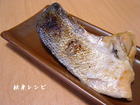 20080331tsukijishake01.jpg