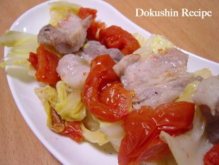 20080503shiobutatomacabe.jpg