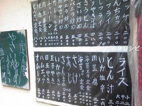 20080510koduchi02.jpg