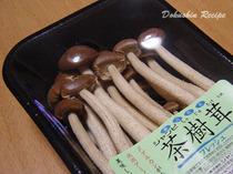 20080616chajyutake02.jpg