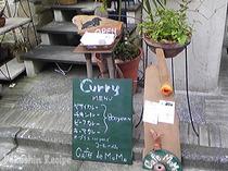 20080621cafemomo.jpg