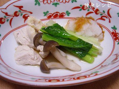 20080626torikinokomatsuna.jpg