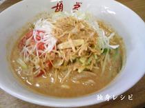 20080704n-kokyuhiyashi.jpg