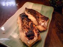 20080704sr-saikyouduke.jpg