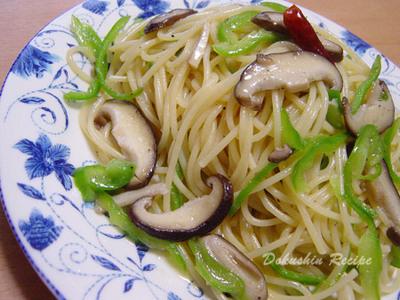 20080705p-ao_peashiitake.jpg